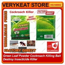 GREEN LEAF - COCKROACH KILLING BAIT Destroy Ant Killer Powder (5g)