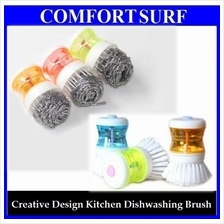 Buy1Free1 Detergent Liquid Presser Dishwash Kitchen Cleaning Brush