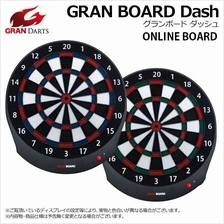 GRANBOARD DASH - Wireless Electronic ONLINE Dartboard
