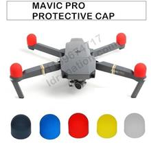 DJI Mavic Pro Motor Protection Cover Cap (4PC/SET)
