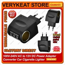 Car Cigarette Lighter AC Power Adapter Inverter Converter Car to Home