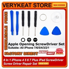 8 In 1 iPhone 4 5 6 7 Plus iPad ScrewDriver Screw Driver Repair Set