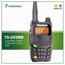 Avivac TSSD UV5RW Long Range VHF UHF 5watt 2800mah 2 Way Radio