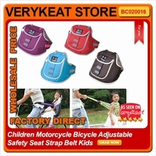 Children Motorcycle Bicycle Adjustable Safety Seat Strap Belt Kids