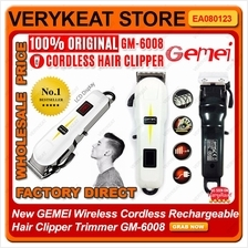New GEMEI Wireless Cordless Rechargeable Hair Clipper Trimmer GM-6008