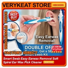 Smart Swab Easy Earwax Removal Soft Spiral Ear Wax Pick Cleaner