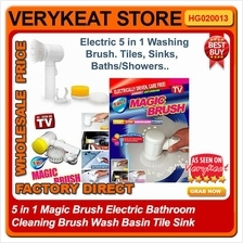 5 in 1 Magic Brush Electric Bathroom Cleaning Brush Wash Basin Tile Si