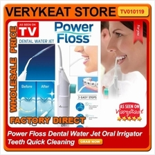 Power Floss Dental Water Jet Oral Irrigator Teeth Quick Cleaning