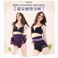 Seamless Body Shaper Waist Tummy Control Butt lifter Panty Slim (SP1)