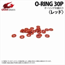 Gran Darts - O Ring - RED [30pcs]