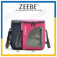 ZEEBE 9L Large Insulated Thermal Lunch Box Warm Cooler Food Bag 1300