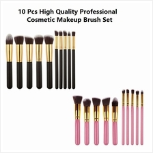 10 Pcs High Quality Professional Cosmetic Makeup Brush Set