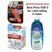 Soft 99 car care japan product [PACKAGE DEAL]
