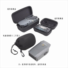 DJI Mavic Pro Controller & Body Portable Case Casing Hard Shell bag