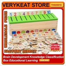 Brain Development Baby Kid Children Knowledge Classification Learn Box