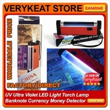 Portable UV Light Lamp Counterfeit Fake Money Detector With Torch