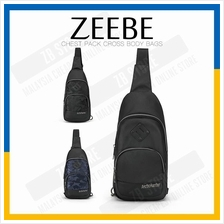 ZEEBE Cross Body Sling Bag Chest Pack with Adjustable Strap XB00015