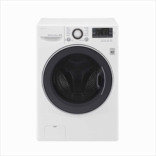 LG Washing Machine F2514NTGW (14.0 kg) Inverter Direct Drive