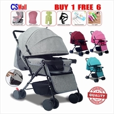 Lightweight Baby Foldable Stroller Suspension Wheels + FREE 4 Gifts