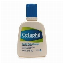 Cetaphil Gentle Skin Cleanser 125 ml (for Sensitive Skin)