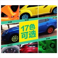 Car Spray 17 Color Plasti Dip Car Rim Silicon Rubber Spray Paint