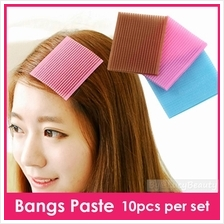 10pcs Bangs Paste Hair Magic Paste Posts Fringe Hair Front Bangs Stick