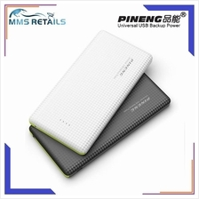 100% Original PowerBank Pineng Pn951 Pn-951 10000mah Power Bank PN 951