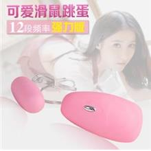 12 MODE BULLET MASSAGER - Personal Body Vibration Massager