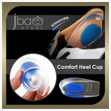 Silicone Gel Spur Cups Heel Support Pad Insole Cup Insoles Foot Care