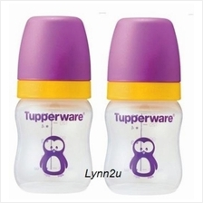 Tupperware Baby Bottle with Teat 5 oz (2)