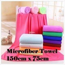 150x75cm Microfiber Bath Towel Soft Absorbent