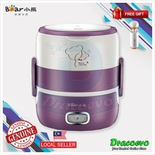 BEAR DFH-S2116 Mini Rice Cooker 2 Layer Electric Heating Lunch Box (Purple)