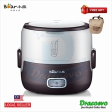 BEAR DFH-S2016 Mini Rice Cooker Electric Heating Lunch Box 1.3L (Coffee)
