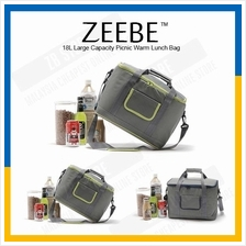 ZEEBE 18L Large Insulated Thermal Lunch Box Warm Cooler Food Bag 1040