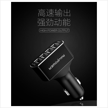 RAVPower RP-VC003B 54W 4-Port USB Car Charger with Quick Charge 3.0