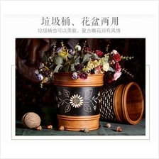 530591723726 decorative solid wood multi purpose container
