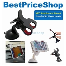 360 Degree Rotation Universal Car Mount Double Clip Phone Holder