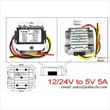 12V/24V/8~35V to 5V 5A 25W DC/DC power converter step down Buck Sealed Solar c