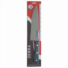 Zebra Chef Knife 7 Inch