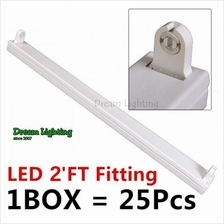 (25pcs) LED T8 (2'FT) - Fluorescent Fitting Only / White