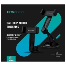 TOTU CT04 360 ROTATING AIR VENT CLIP MOUTH Timbering CAR Holder