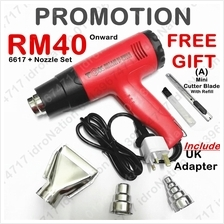 HG6618 Hot Air Heat Gun Blower Shrink Gun Adjustable 1800w 2000w