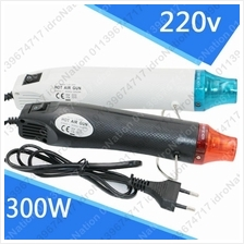 Hand Hold Hot Air Heat Gun Blower Shrink Gun 300w 300WATT