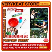Giant Big Magic Bubble Blowing Bubbles Soap Party Pack Beach Kid Game
