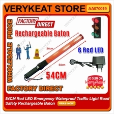 54CM Red LED Emergency Waterproof Traffic Light Rechargeable Baton