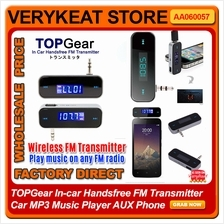 TOPGear In-car Handsfree FM Transmitter Car MP3 Music Player AUX Phone