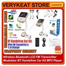 Wireless Bluetooth LCD FM Transmitter Modulator Car Kit MP3 Player