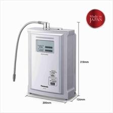 Panasonic Water Purifier TK-CS45 (2.0L) Made In Japan