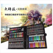 168pcs Kids Drawing Art Set Case Kit Painting Pen Colour Pencils with