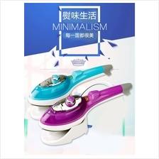 High quality Portable Steam Q Iron